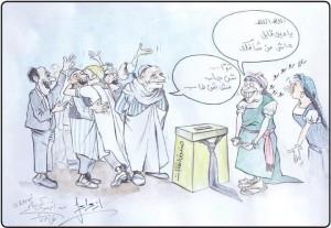 عجائز وشيوخ ليبيا يرحبون بصندوق الإنتخاب بعد أن غاب عليهم طويلاً