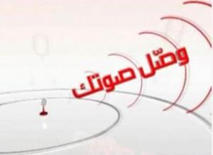 فتحي حسين ابوزودة: نداء إنساني عاجل لإنقاذ مواطن من الموت