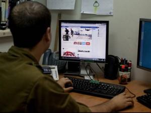 إسرائيل خسرت حربها على تويتر أيضاً