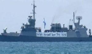 قطعة بحرية إسرائيلية