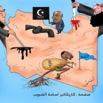 كاريكاتير: معاش فيه أزﻻم وليبيا معاش ليها عدو إلا الثوار