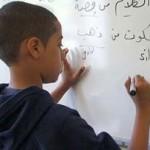 بريطانيا: العربية أهم من الفرنسية