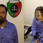 النيجر: اعتقال الساعدي القذافي وعدد من المسئولين