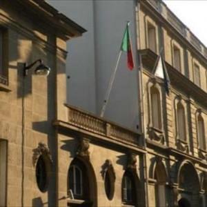 السفارة البرتغالية في طرابلس