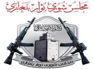 «مجلس شورى ثوار بنغازي» يتوعد حراك «15 أكتوبر»