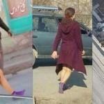 بالفيديو: شابة تخلع النقاب وتمشي في قلب أفغانستان
