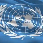 الأمم المتحدة تدين