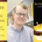 ريموند فارين.. أكاديمي أميركي يعلم الطلبة العرب لغتهم