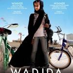 'وجدة' اول فيلم سعودي ترشح للأوسكار رغم أنف المتشددين