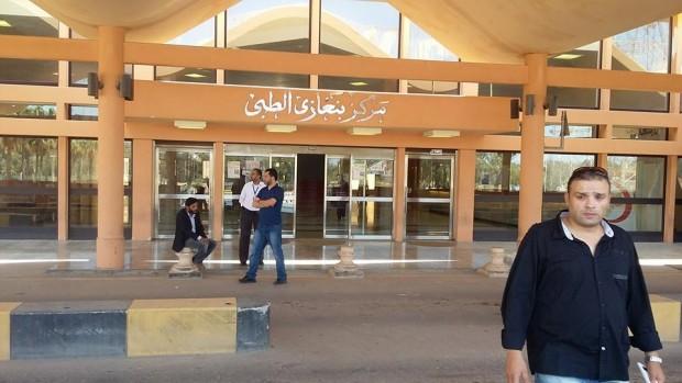مركز-بنغازي-الطبي-ينفي-إقفال-ابوابة-رغم-الظروف-القاهرة