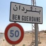 تونس تتسلم 8 مطلوبين من ليبيا