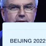 بكين تدخل التاريخ كأول مدينة تستضيف الالعاب الاولمبية صيفًا وشتاءً