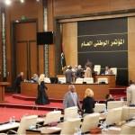 «المؤتمر الوطني» يشترط قبول تعديلاته لاستئناف الحوار الليبي