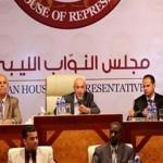 «مجلس النواب» جاهز لطرح مرشحين لحكومة الوفاق