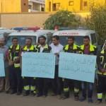 موظفو جهاز الإسعاف ينظمون وقفة إحتجاجية في الكفرة