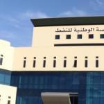 إنتاج ليبيا للنفط لم يتجاوز 300 ألف برميل يومياً