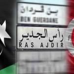 تونس تعلن إقفال حدودها البرية مع ليبيا مدة 15 يوماً