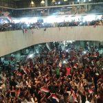 بغداد.. إعلان الطوارئ القصوى بعد اقتحام المنطقة الخضراء