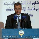 الكويت.. أول لقاءٍ مباشرٍ بين أطراف النزاع اليمني