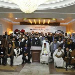 مشايخ وأعيان ليبيا يطالبون المجلس الرئاسي بالإفراج عن المحتجزين