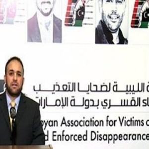 حضور هيئة الدفاع عن رجال الأعمال الليبيين بالإمارات جلسة الغد