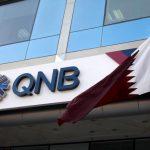 بنك قطر الوطني يتعرض للاختراق وتسريب بياناتٍ حساسة عن العملاء والعائلة الحاكمة