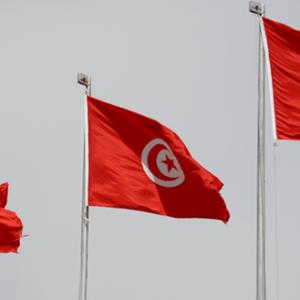 تونس تعلن عن مؤتمر دولي لمساعدة ليبيا ماليًا