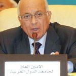 جامعة الدول العربية تؤكد دعمها لحكومة الوفاق
