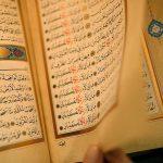 الكنيسة في ألمانيا تدعو لتدريس الإسلام في كل مدارس الدولة