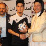 ألمانيا.. الملحقية الثقافية الليبية تكرم فريق الجالية الليبية لكرة القدم