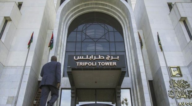 tripoli-tower