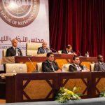 مجلس النواب يهنئ الليبيين بمناسبة تحرير البلاد