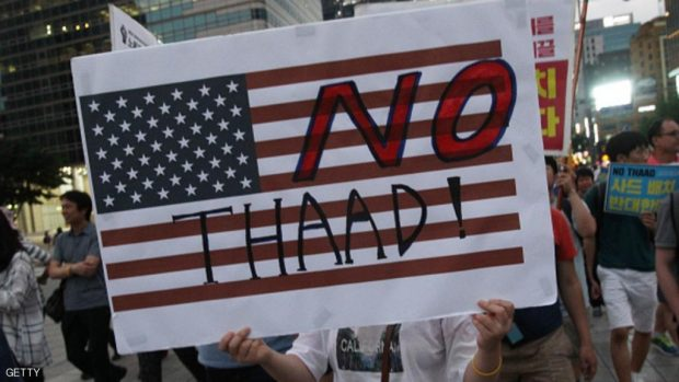 "متظاهرون ضد اتفاق ""ثاد"" في سيول"