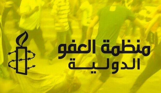 العفو الدولية تطالب مرسي بحماية أتباع اهل البيت