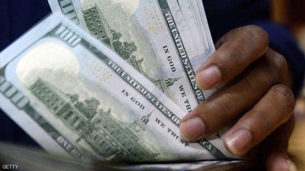 البنك المركزي المصري طرح للبيع 100 مليون دولار