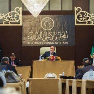 بيان المجلس الأعلى للدولة حول زيارة وفده إلى القاهرة