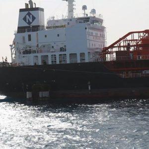 ميناء البريقة.. تصدير أول شحنة من النفط إلى بريطانيا منذ 2011