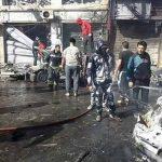المجلس الرئاسي يُدين تفجير الماجوري في بنغازي