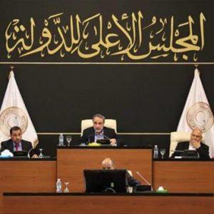 بيان المجلس الأعلى للدولة بشأن قصف مطار الجفرة المدني