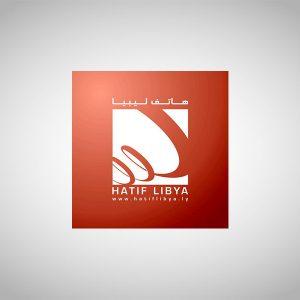 شركة هاتف ليبيا تحذّر من توقف الاتصالات في البلاد