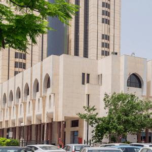 إستئناف طرابلس تُوقف قرار الرئاسي بتشكيل لجنة تسييرية للمؤسسة الليبية للاستثمار