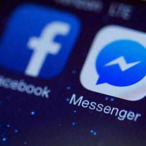 فيسبوك.. خدمة جديدة تتيح عرض فرص العمل والتقديم عبر ماسنجر