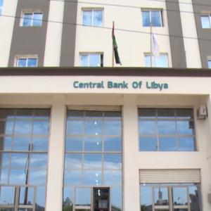 بنغازي: برنامج توعوي عن الأسبوع المالي العالمي بالتعاون مع