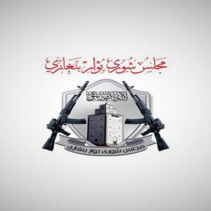 بيان لعناصر شورى بنغازي يؤكد استمرارهم في القتال ضد