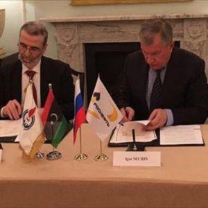 إتفاق تعاون بين مؤسسة النفط وشركة