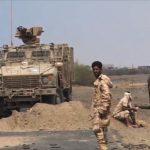 المقاومة اليمنية تحكم سيطرتها على يختل الساحلية