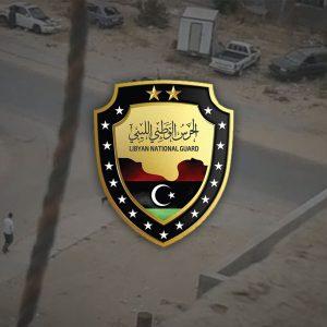 الحرس الوطني يستنكر الاشتباك في أبي سليم ويلوح بالتدخل لحماية السكان