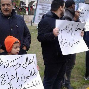 تظاهرة تدعو إلى خروج التشكيلات المسلحة من طرابلس