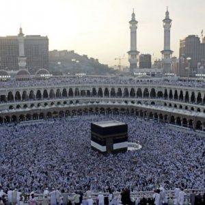 السعودية تعلن مشاركة الحُجاج الإيرانيين في موسم الحجّ المقبل