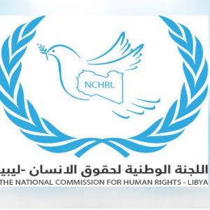 حقوق الانسان بليبيا: التنكيل بجثة المخزوم جريمة حرب